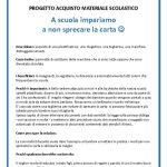 thumbnail of Progetto acquisto materiale cancelleria